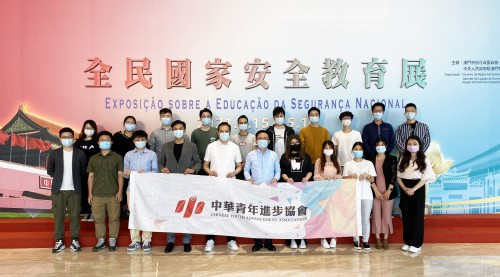 【活動回顧】青進會組織會員參觀國安展