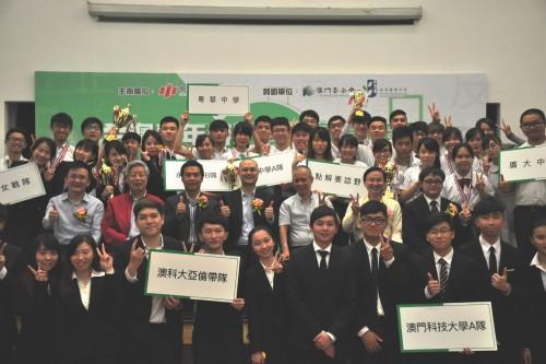 全澳青年辯論公開賽2017—青年盃 決賽成功舉辦