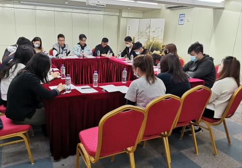2021年度第一次理監事會議