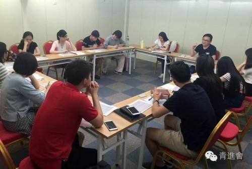【會務】中華青年進步協會召開2016年度第一次理事會