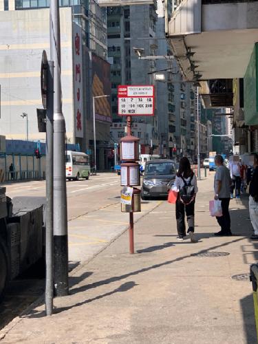 【青進會X社諮會】許治煒、蔡思偉:合理規劃巴士站點設置,檢視巴士路線增設