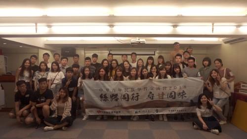 中華青年民族學習交流營開展營前系列培訓