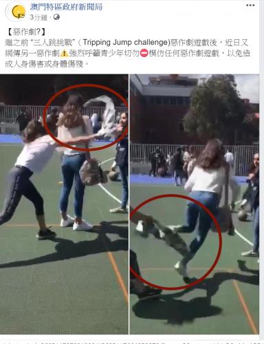 【青年X時事】青進會關注網絡健康發展