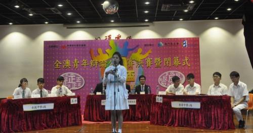 【活動】「全澳青年辯論公開賽2016—青年盃」決賽已於7月23日成功舉辦
