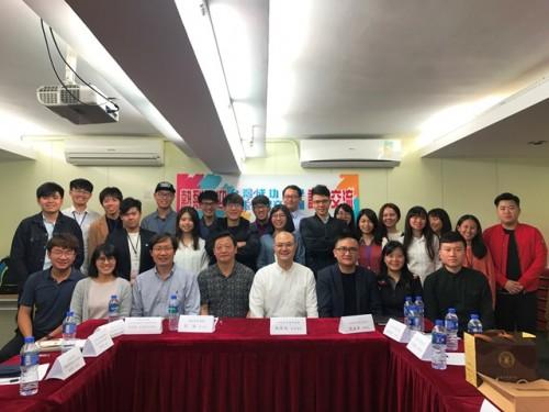 台灣成功大學師生澳粵交流團會訪青進會