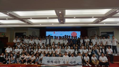 二○一八中華青年民族學習交流營收穫豐富