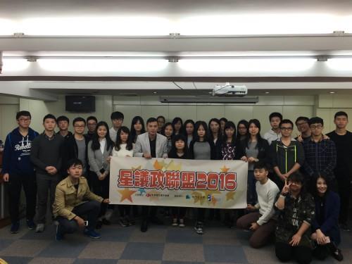 【活動】星議政聯盟學員關注澳門留級制度問題